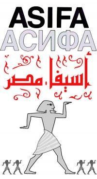 ASIFA Egypt